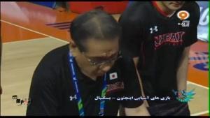 بسکتبال ایران ۸۲ - ۵۹ ژاپن - کوارتر دوم