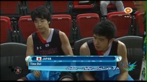 بسکتبال ایران ۸۲ - ۵۹ ژاپن - کوارتر سوم