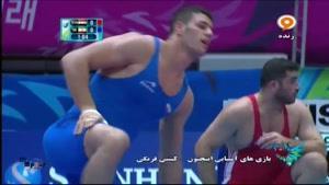 بازی های آسیایی - کشتی فرنگی ایران - سوریه