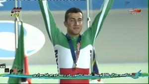 بازی های آسیایی - اهدای مدال طلا به دوچرخه سوار