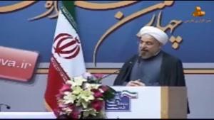 اظهارات روحانی درباره اینترنت