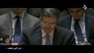 آمریکا قطعنامه به رسمیت شناختن فلسطین را رد کرد