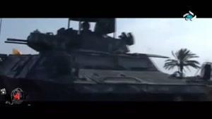 ارتش و نیرو های مردمی عراق ذلوییه را آزاد کردند