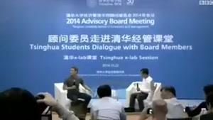 موسس فیس بوک در چین
