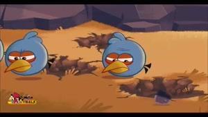 پرندگان خشمگین -  من چی گفتم ؟