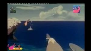 کارتون سرندی پیتی (جزیره ناشناخته) - قسمت نهم
