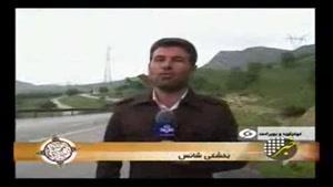 خبرنگار بدشانس