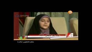 دختر کوچولو با حجاب