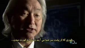 سیاره اشتباهی با زیرنویس فارسی