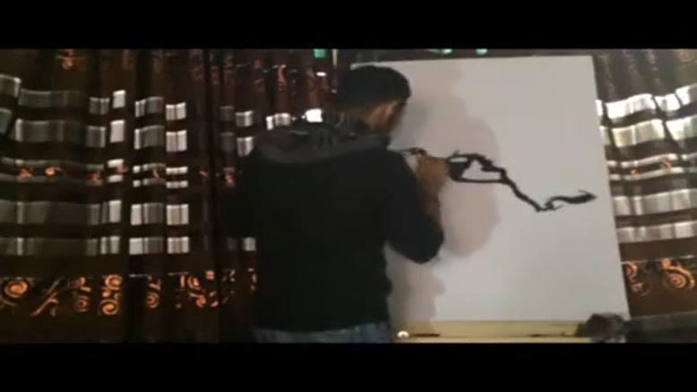 نقاشی مرتضی پاشایی