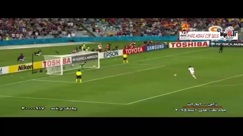 ژاپن ۴-۵ امارات (پنالتی بازی)