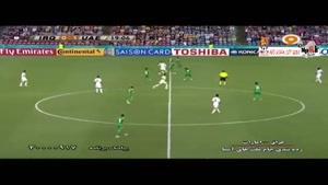 امارات ۳ - ۲ عراق
