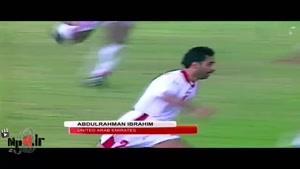 بهترین گل های جام ملت های آسیا ۱۹۹۶