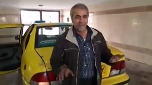 تقلید صدا راننده تاکسی