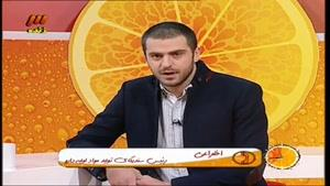 سوتی علی ضیا در برنامه زنده