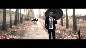 مثل تنهایی موزیک ویدئو رضا شیری