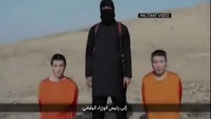 گروگان های ژاپنی داعش