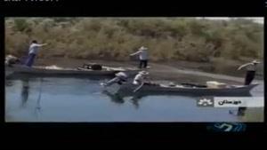 صید ماهی با جریان برق