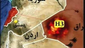 عملیات ویژه نیروی هوایی ایران در جنگ عراق H۳ - ۱