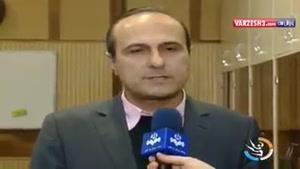 خبر جدید بازی ایران - عراق