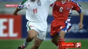 تاریخچه جام ملت های اسیا