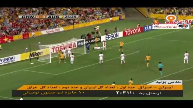 خلاصه بازی استرالیا - چین ۲-۰
