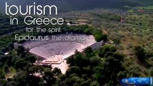 سفری پر رمز و راز به یونان