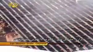 قینرچه داغ ترین چشمه جهان - مشگین شهر