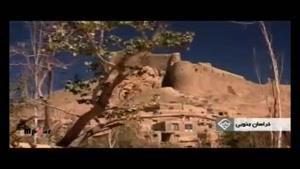 استان خراسان جنوبی و جاذبه های گردشگری آن...