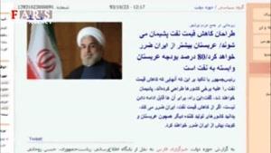 ضرر ۱۳۵ میلیارد دلاری عربستان برای ضربه به ایران