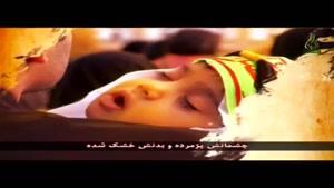کلیپ درمورد حضرت علی اصغر....