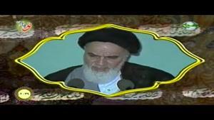 بهره مند شدن از مجلس امام حسین ع