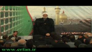 بی تو هر گز یا ابا عبد الله الحسین علیه السلام