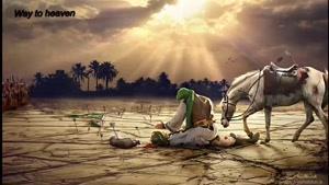 روضه حضرت عباس