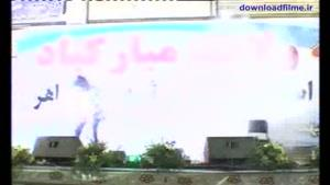 نمایش جدید صمد ممد بنام قادر http://www.tanzdl.ir