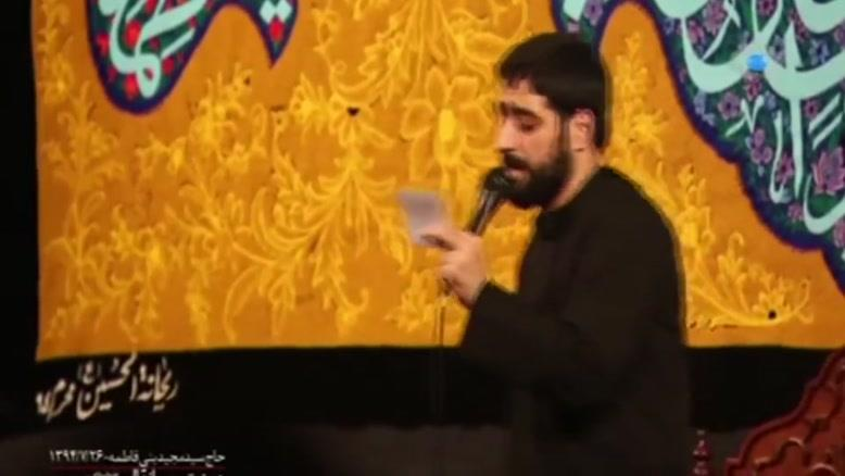 حاج سید مجید بنی فاطمه -شب پنجم محرم ۹۴
