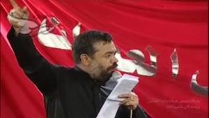 محمود كريمي محرم - شب اول