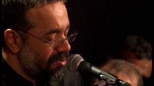 حاج محمود کریمی - غزل مصیبت - بخش دوم