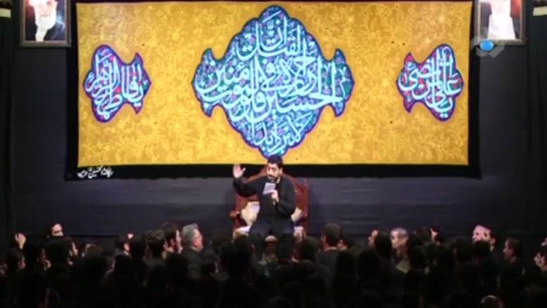 حاج سید مجید بنی فاطمه - شب دوم محرم ۹۴