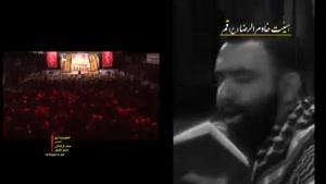 جواد مقدم - مداحی زیبا شب اول محرم