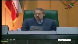 سخنرانی علی لاریجانی در پاسخ به احمدی نژاد