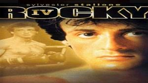 آهنگ فیلم راکی ۴ (Rocky)