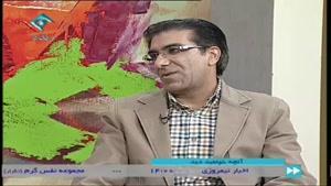 دکتر علی نریمانی - سینوزیت
