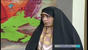 دکتر زهره کرمانی رنجبر - اهمیت زنان در خانواده