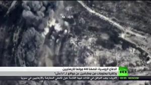 فیلم/ بمباران مواضع داعش در مناطق مختلف سوریه توسط روسیه