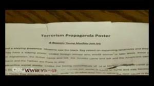 طراحی پوستر تبلیغی داعش در مدرسه آمریکایی