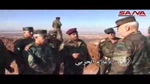 فیلم/بازدید رئیس ستاد مشترک ارتش سوریه از  حومه حماه و لاذقیه