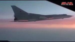 فیلم/۳۴۴ هدف از سوی جنگنده های روسی و سوری بمباران شد
