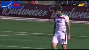 فیلم/ خلاصه دیدار تیمهای ملی فوتبال گوام و ایران