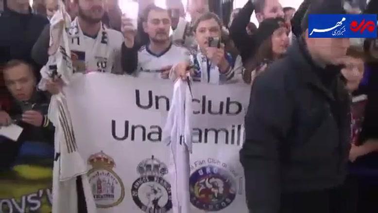 فیلم/ استقبال کم نظیر هواداران اوکراینی از ورود تیم رئال مادرید